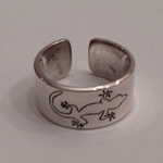 Ring Sterling Silver